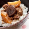 Japanese Braised Pork