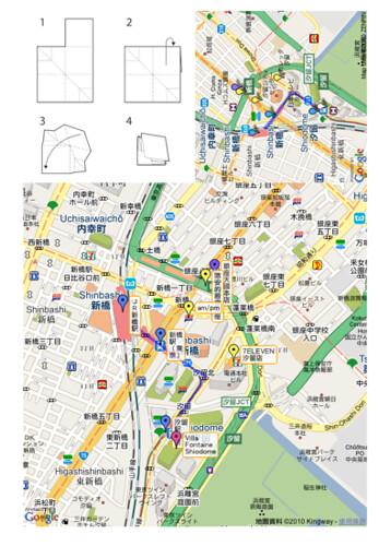 PrintMyMap—立即列印易攜帶、方便摺疊的Google Maps我的地圖