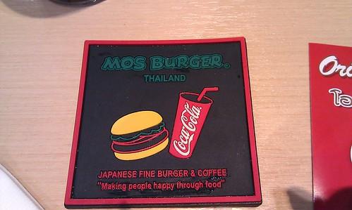 mos burger bangkok thailand (8)
