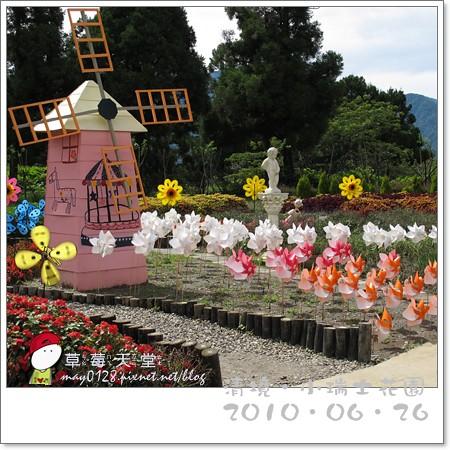 清境小瑞士花園46-2010.06.26