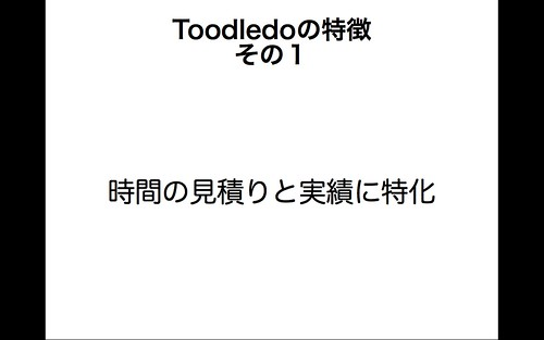 スクリーンショット(2010-07-25 23.27.04)