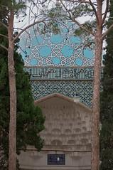 Tomb of Shah Nematollah Vali (A.Davey) Tags: iran mahan shahnematollahvali tombofshahnematollahvali