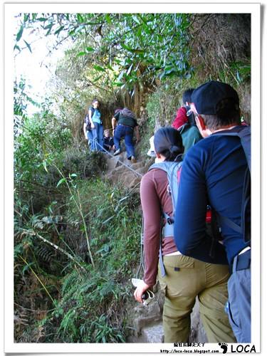 Machu PicchuIMG_0634.jpg