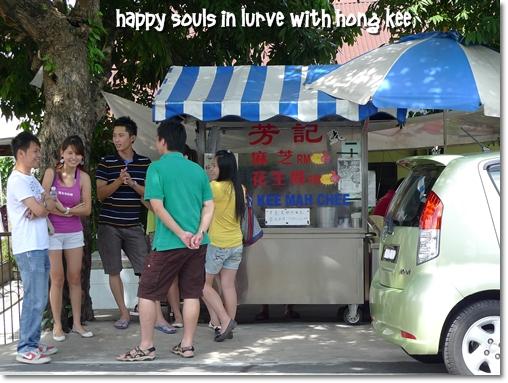 Hong Kee Mah Chee Stall