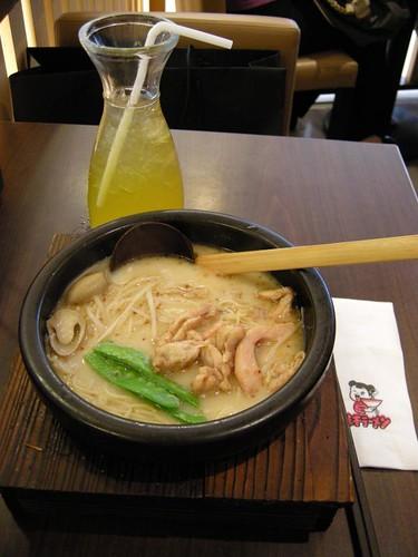 hk day 2 dinner