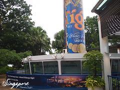 20100718-7 聖淘沙 E-P1 (2) (fifi_chiang) Tags: singapore olympus sentosa ep1 17mm 新加坡 聖淘沙