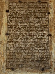 Islamic Kufic Script - Masjid Ahmed Ibn Tulun     / Cairo / Egypt - 28 05 2010 (Ahmed Al.Badawy) Tags: wall architecture pattern shots 05 egypt cairo 28 ahmed masjid islamic 2010 ibn    tulun tulunids  albadawy hutect