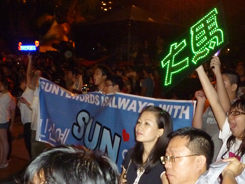 Wonder Girls hardcore fans in Malaysia