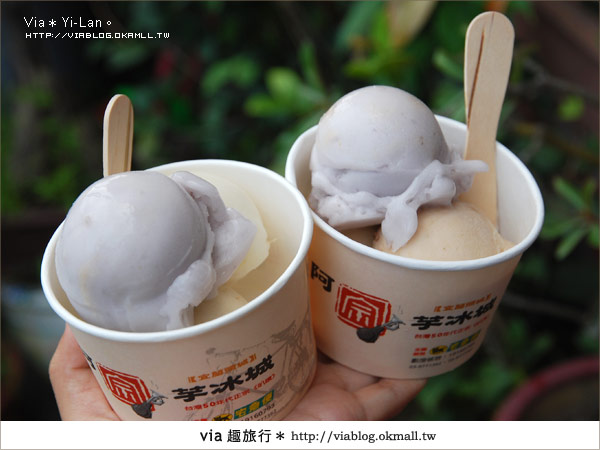 【頭城美食】宜蘭頭城~麻醬麵蛤蜊湯+阿宗芋冰城15