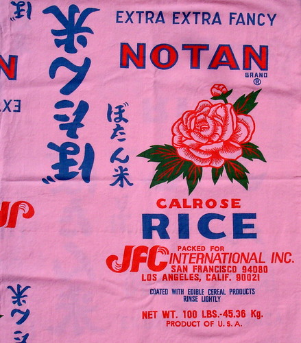 weird faux rice sack fabric