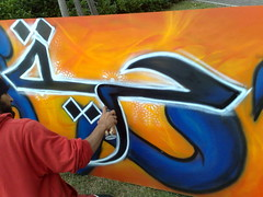 Image868 (Samee Panda) Tags: street blue urban orange stencils yellow graffiti freedom stencil pattern patterns islam text can arabic spraypaint cans calligraphy script aerosol loughborough paints calligraffiti geomteric