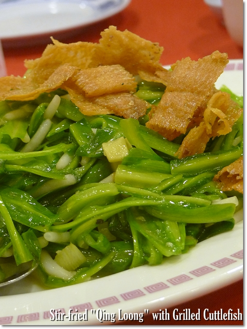 Stir fried Qing Loong Vegetables