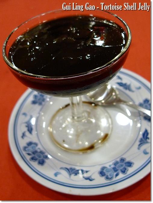Gui Ling Gao