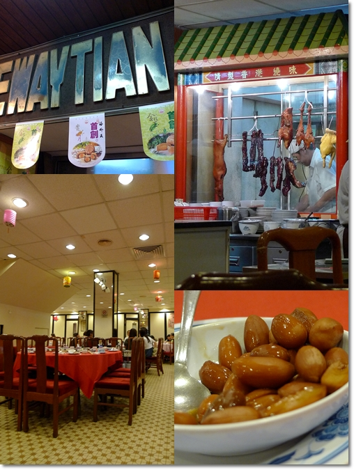 Oversea Restaurant Ipoh
