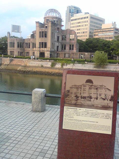 原爆ドーム(Atomic Bomb Dome)
