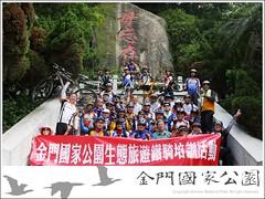 2010騎登太武山活動-18
