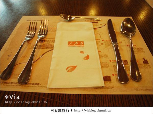 【新竹旅館】關西六福莊生態渡假旅館~餐食篇20