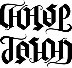 """Chase"" & ""Jason"" Ambigram"
