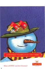 1999 Christmas code 853
