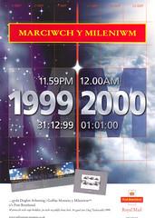 1999 RMN18399A4W