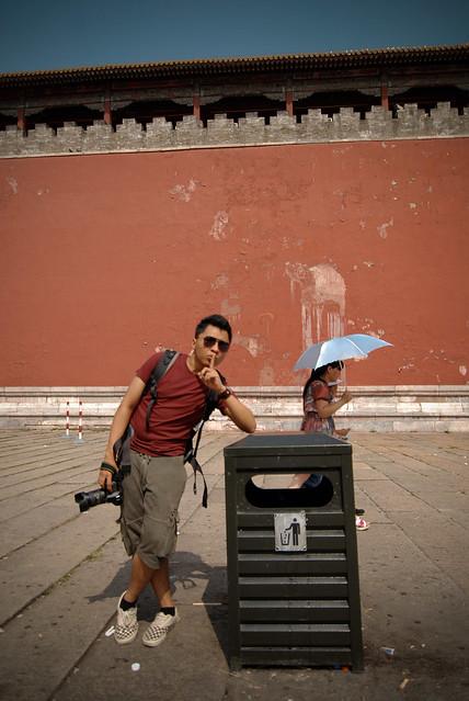 Beijing 2010 [05]