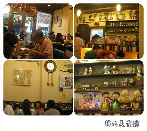 100822-韓式美食館