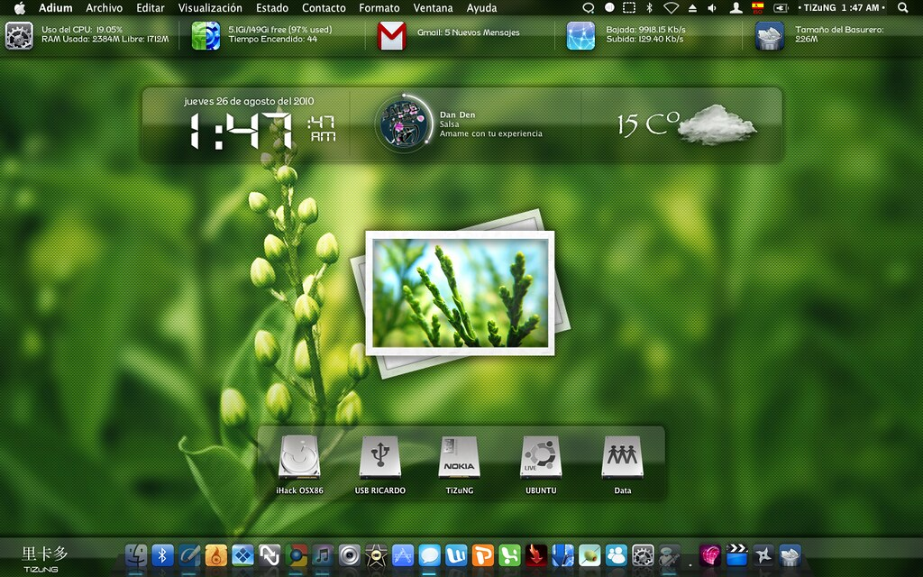 Nature Carbon Desktop