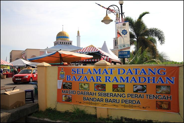 bazaar-ramadhan