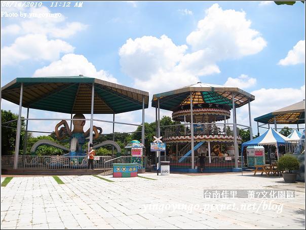 蕭壠文化園區990814_R0014264