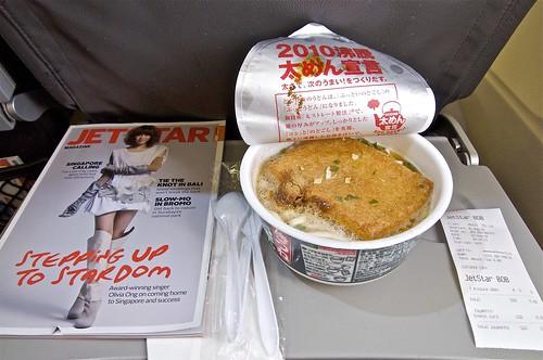 Comida en JetStar
