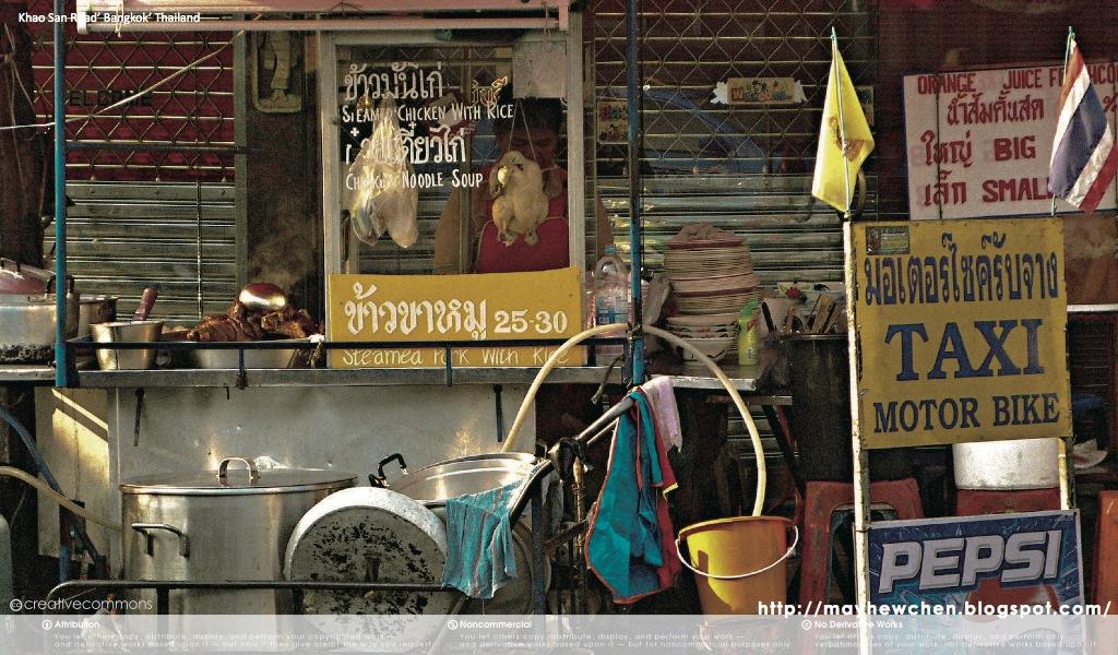 Leave Bangkok 02