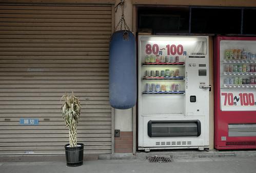 CB0308.002 大阪市浪速区戎本町 M8et21#