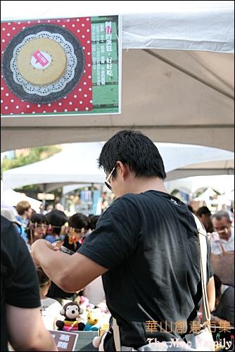 華山創意市集活動