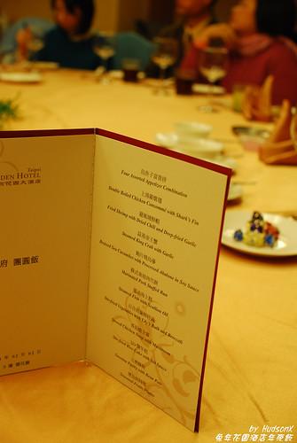 餐桌擺設(7)