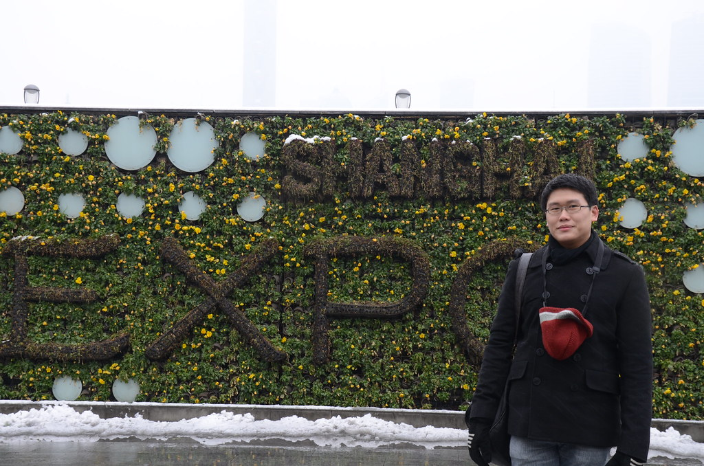 Shanghai Expo, The Bund