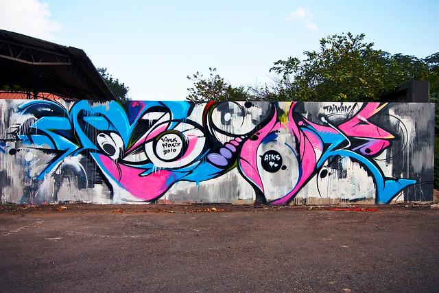 2010AIKS /TAIWAN/ GRAFFITI