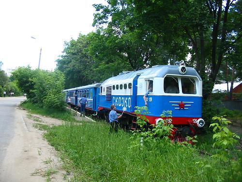 Малая Московская железная дорога, платформа Школьная