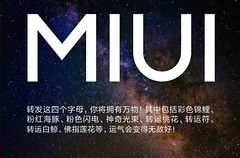 xiaomi miui smartphone (Photo: android-italia on Flickr)