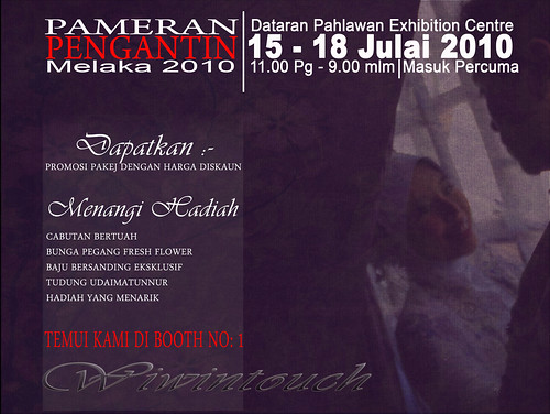 Iklan wedding fair 2010
