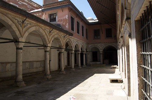 Courtyard of the Wives & Concubines