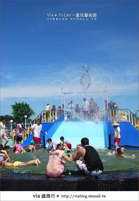 【2010宜蘭童玩節】童玩節回來了!via帶你玩宜蘭童玩節10