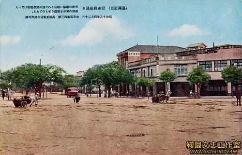 屏東驛前通廣場