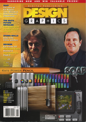 Design Graphics cover July 1997