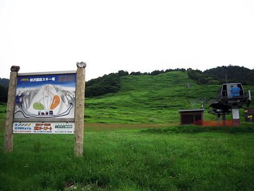 katsurazawa ski