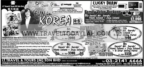 Korea travel packages to Seoul, Mt Sorak, Nami Island, Jeju ISland
