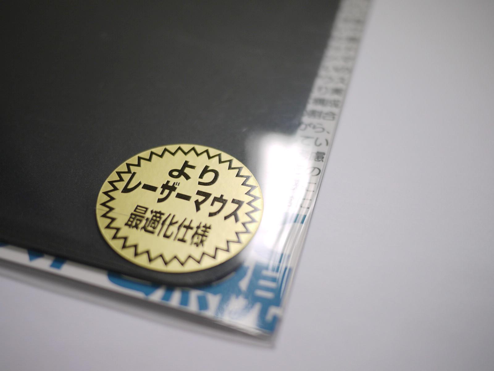 P1060252.JPG