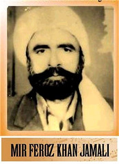 Mir Feroz Khan Jamali ( late )