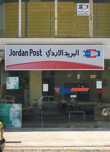 Jordan Post Office