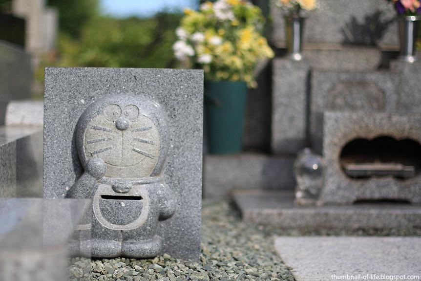 Doraemon's Grave