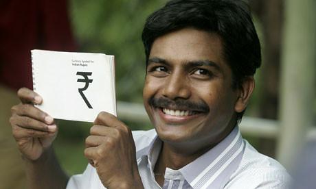 Udaya Kumar's New Indian Rupee design